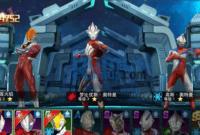Download-Ultraman-ORB-Mod-Apk-Offline-3v3-Terbaru-2021
