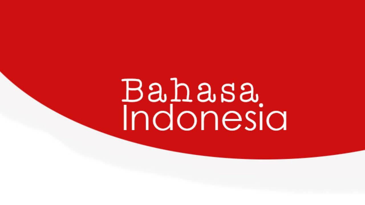 Download-RPP-Bahasa-Indonesia-Kelas-7-Tahun-2020/2021-Terlengkap