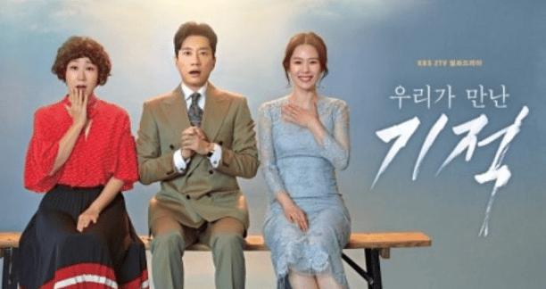 drama-korea-terbaru