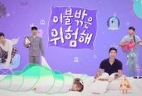 lee-yi-kyung-kim-min-suk
